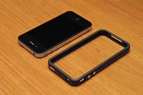 IPhone 4 bumper Yutaka Tsutano
